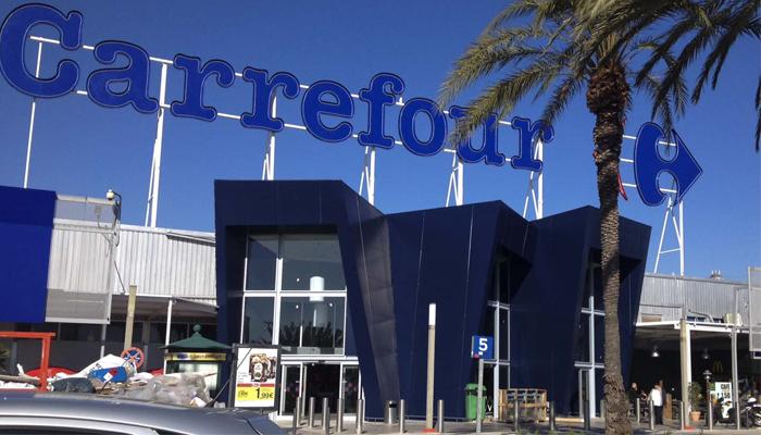 Puertas Carrefour